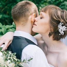 Wedding photographer Anna Shirokova (AnnaShirokova). Photo of 07.08.2016