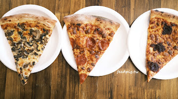 THINK PIZZA