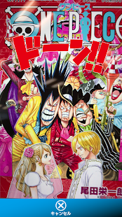 ONE PIECE 20th Anniversary AR- screenshot thumbnail