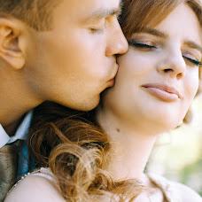 Wedding photographer Viktoriya Volosnikova (volosnikova55). Photo of 19.12.2017