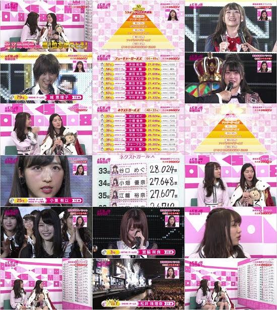 (TV-Variety)(720p) AKB48 SHOW! 選抜総選挙SP 180616