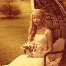 Wedding photographer Aleksey Ryabis (ryabis). Photo of 12.12.2014
