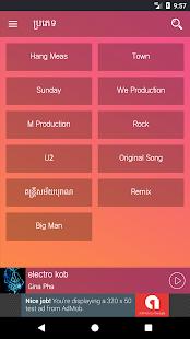 Khmer Music Pro - náhled