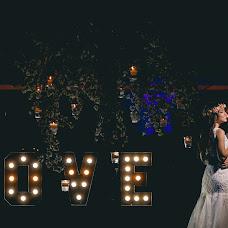 Wedding photographer Guilherme Santos (guilhermesantos). Photo of 25.09.2017