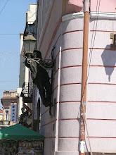 Photo: D807034A Uzgorod