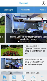 OldambtNu.nl- screenshot thumbnail