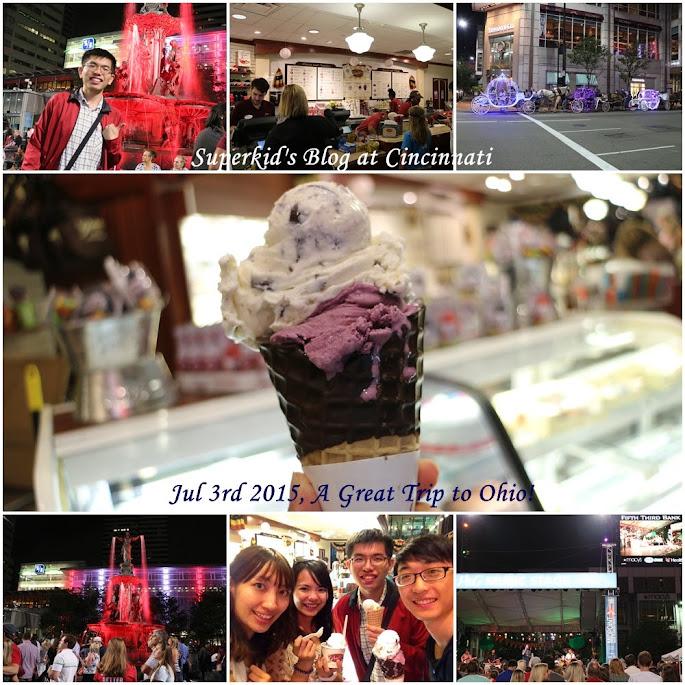 超好吃的冰淇淋,你一定要來試試!
