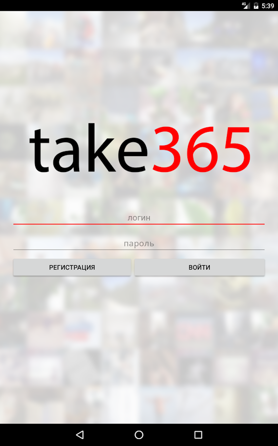 take365- screenshot