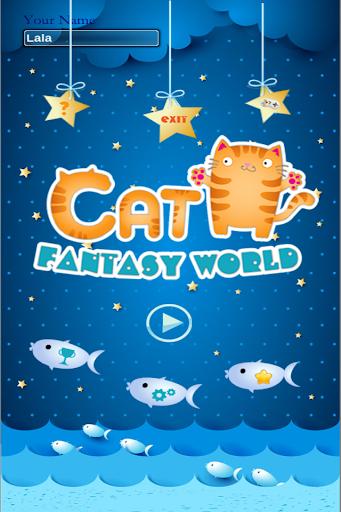 玩免費解謎APP|下載猫のファンタジーワールド app不用錢|硬是要APP