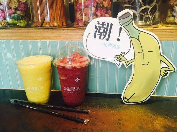 ✿花甜果室✿媽~ 我終於買到了! 這個夏季排隊最長的果汁店就是你了!!