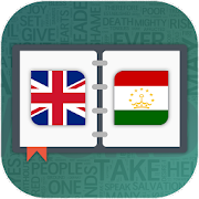 English to Tajikistan Dictionary