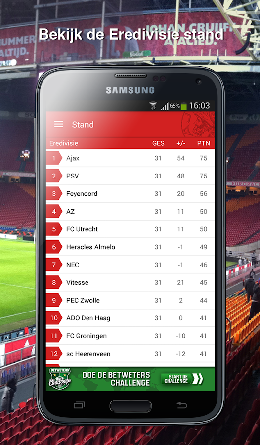 Ajax | AFC Fanzone- screenshot