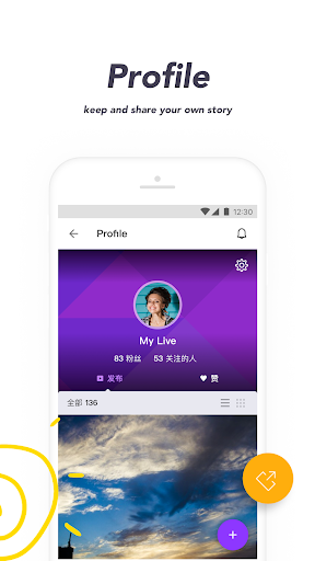 Movie Maker for YouTube & Instagram 5.0.0.1 screenshots 5