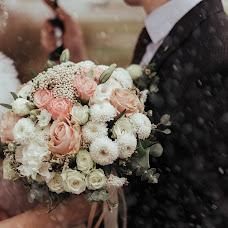 Wedding photographer Aleksandra Nikolaeva (AlexandraArt). Photo of 04.07.2018