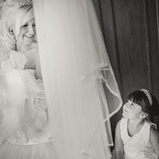 Wedding photographer Fiona Walsh (fionawalsh). Photo of 26.08.2015