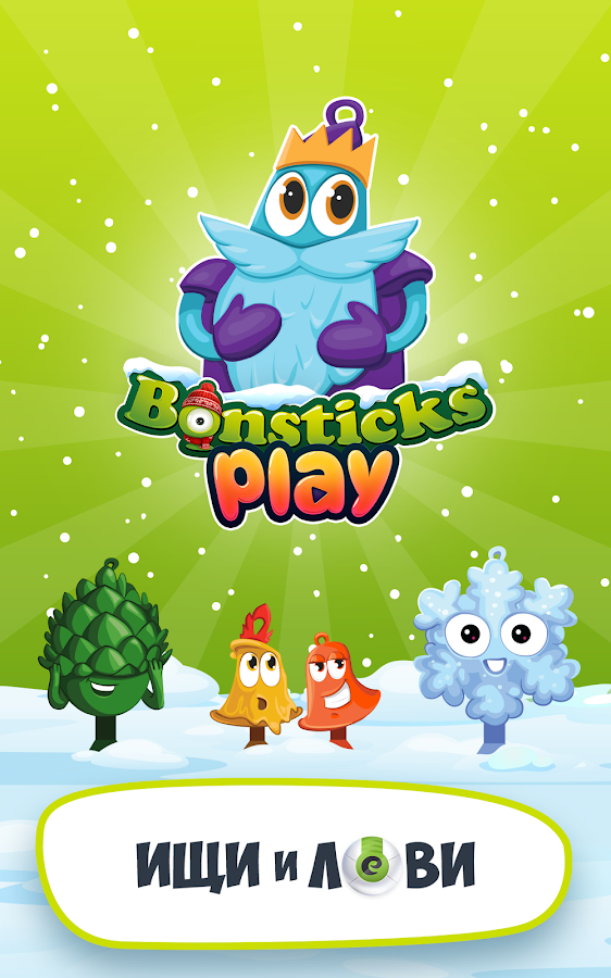 Bonsticks Play – скриншот