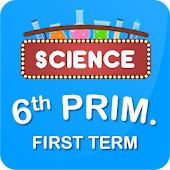 El-Moasser Science 6th Prim. T1