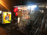 888燒烤 燒肉 夜食