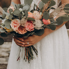 Wedding photographer Artem Artemov (artemovwedding). Photo of 20.04.2018