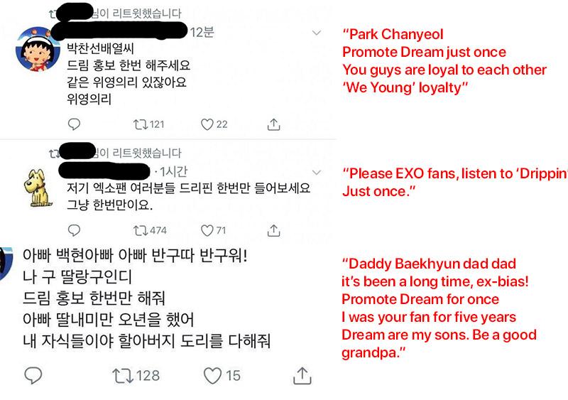 nct dream exo fan