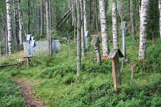 Photo: Кладбище староверов.
