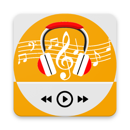 Surround Music Player with Dolby Audio Effects