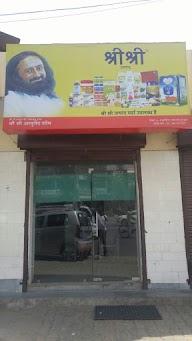 The Divine Shop photo 2
