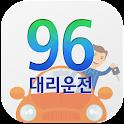 96대리운전 icon