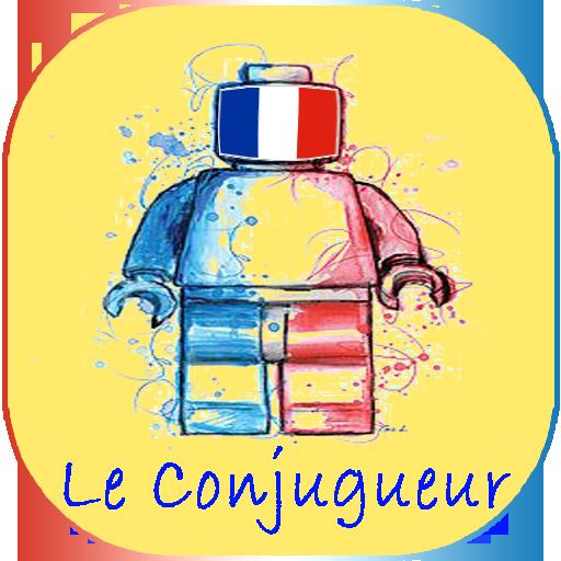 تصريف جميع الافعال الفرنسية بالنطق