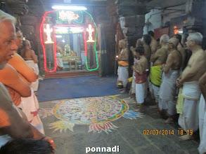 Photo: thiruppAvai sARRumuRai