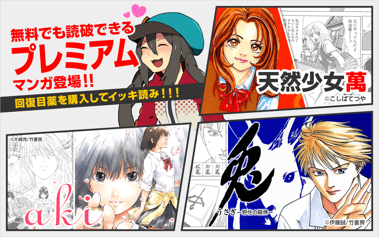 漫画 全巻 無料 サイト 読破