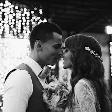 Wedding photographer Dasha Ivanova (dashynek). Photo of 21.09.2016