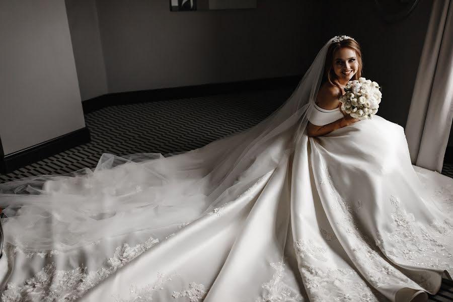 Wedding photographer Ekaterina Zamlelaya (KatyZamlelaya). Photo of 07.05.2020