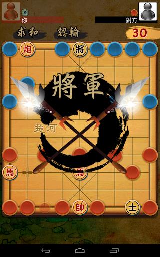 揭棋Online - 暗象棋