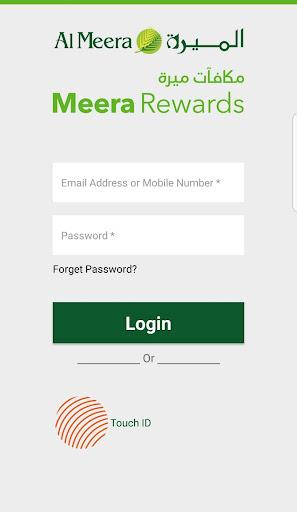 Meera Rewards 2.8 screenshots 2