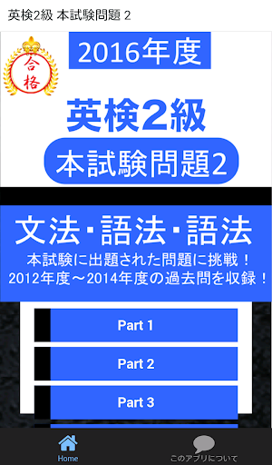 飛行棋大戰(Battle Ludo) - Google Play Android 應用程式