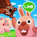 LINE Pokopang - POKOTA's puzzle swiping game! icon