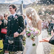 Wedding photographer Tatyana Davydova (tata1971mil). Photo of 01.06.2018