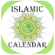 Download Islamic or Hijri Calendar:With English Calendar For PC Windows and Mac