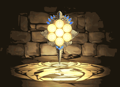 聖獣の七星鏡