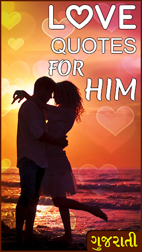 Download Love Quotes For Him Gujarati Google Play Softwares