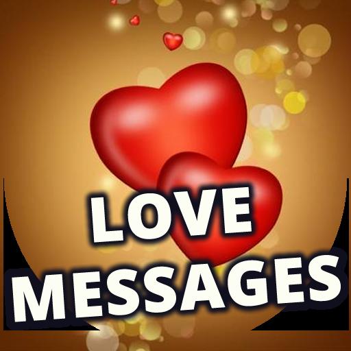 Love Messages 程式庫與試用程式 App LOGO-硬是要APP