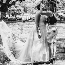 Wedding photographer Glaucia Yamauchi (glauyamauchi). Photo of 09.08.2017