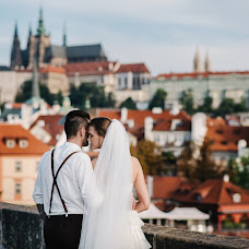 Nhiếp ảnh gia ảnh cưới Nikolay Schepnyy (Schepniy). Ảnh của 28.01.2019