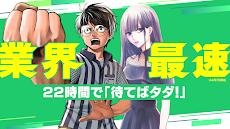 サイコミ-マンガ コミック毎日更新の漫画アプリ-のおすすめ画像1