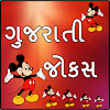 Gajarati Jokes Best Gujju Funny All In One New2017 APK