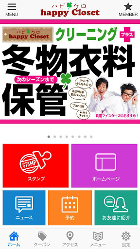 Download Android App 暁のヨナ ライブ壁紙 for Samsung | Android ...