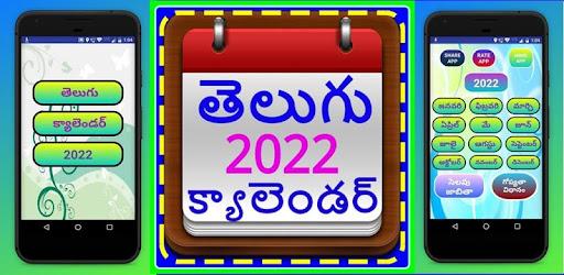Usa Telugu Calendar 2022.Telugu Calendar 2022 With Holiday On Windows Pc Download Free 1 8 Com Rakshndachavhan My Telugu Calendar 2022