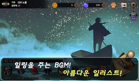 노블 : 마법사 키우기- screenshot thumbnail