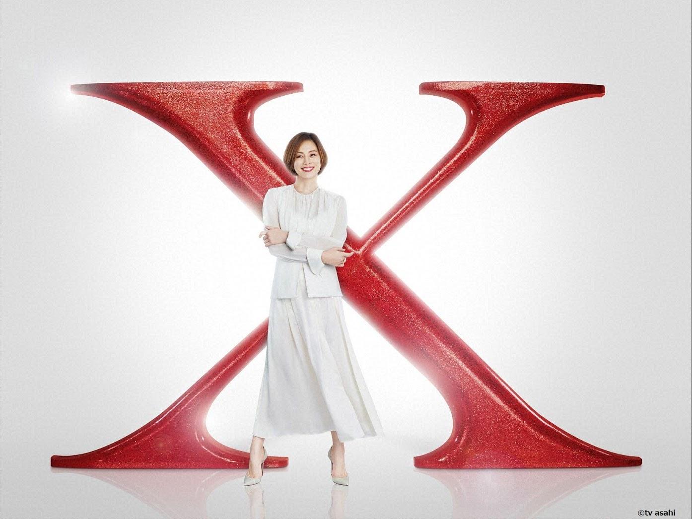 [迷迷影劇] 不會失敗的她回來了   WAKUWAKU JAPAN 10月同期跟播「 派遣女醫-X 」第六季